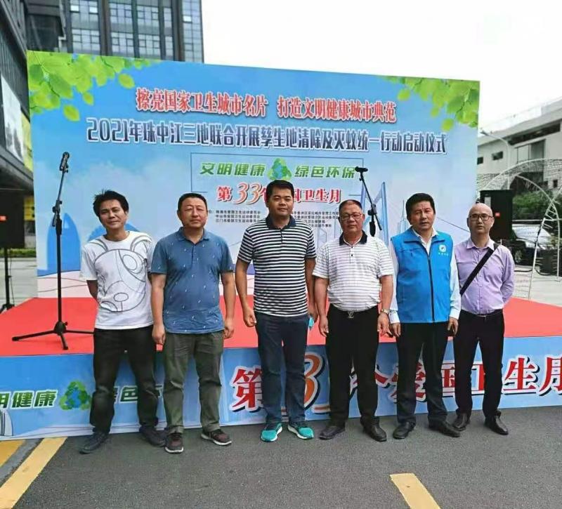 珠海创卫虫控公司参加珠中江三地联合举办的第33个爱国卫生月活动